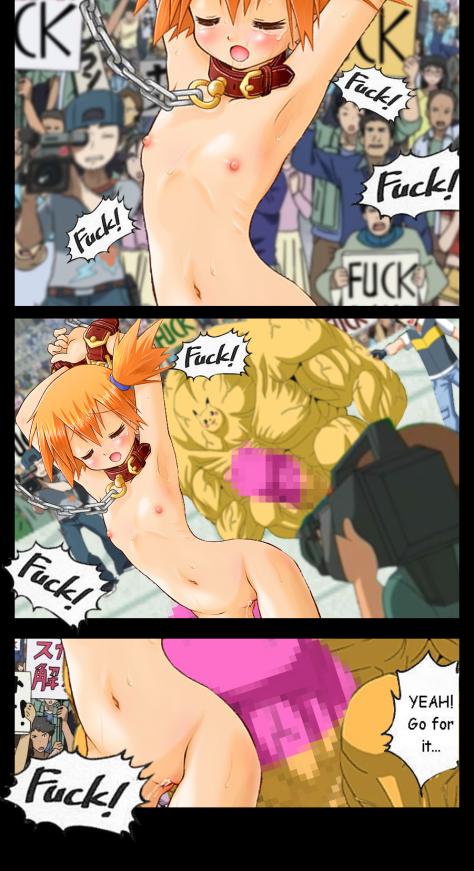 misty fake manga1