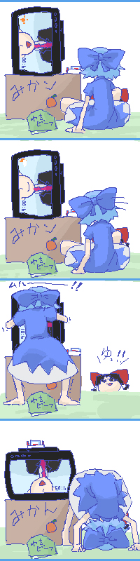 624rth Pixiv and I was an Idiot (But now the Problem is Solved)
